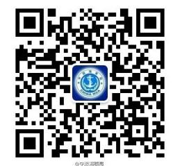 宁波海事局微博